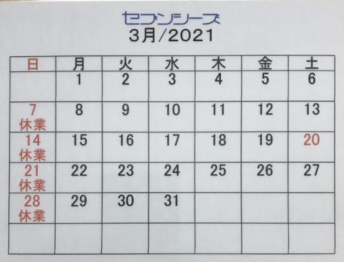 20F36BEF-70FD-4824-960B-973FDC3EC2F6