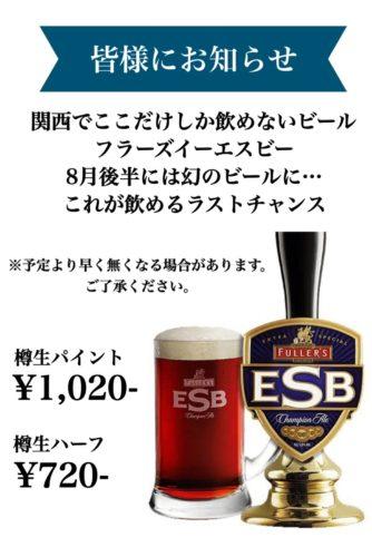 AE7871AC-67A0-4EE4-909C-E1AAA658D785